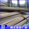 254SMo工业无缝钢管批发 热销304工业焊管 316卫生级无缝管批发