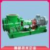 夹板式氟材轴流泵(直连传动)