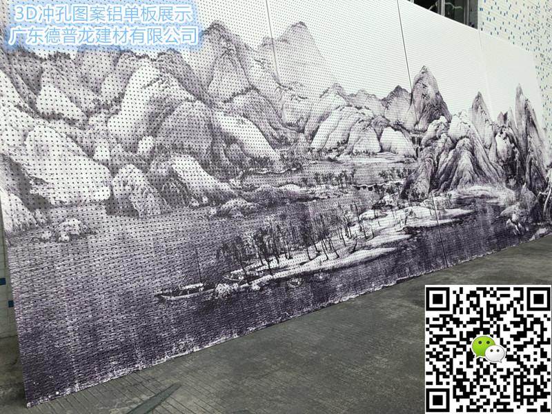 3D山水彩印铝板 (12)_副本