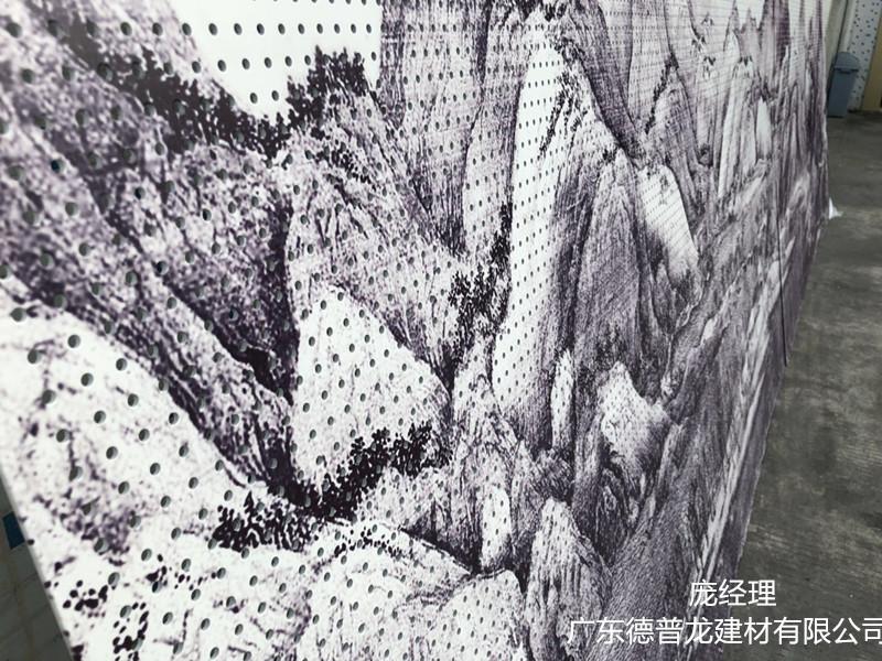 3D山水彩印铝板 (11)_副本