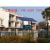 太阳能污水处理机,生活污水治理设备