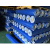 科德邦牌0.49mm0.5mm纺粘聚乙烯和聚丙烯膜