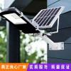厂家直销太阳能路灯锂电电池户外