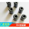 镍锌磁环 抗干扰磁环RH14.2*28.5*6.35mm