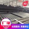 热浸塑钢管 涂塑钢管 线缆保护管
