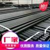 热浸塑钢管 涂塑钢管100%厂家 线缆保护管