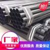 热浸塑钢管 涂塑钢管100%厂家 线缆保护管发货及时