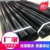 河北厂家供应热浸塑钢管 涂塑钢管,穿线涂塑钢管,涂塑钢管