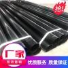 热浸塑钢管 涂塑钢管,穿线涂塑钢管 热浸钢管