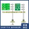 河北交通道路指示牌,标志杆制作生产厂家批发