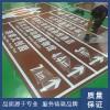 厂家制作旅游景区交通标志,生产道路标识牌交通标志杆厂家