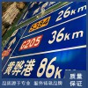 天津塘沽道路交通标志杆,滨海新区公路指示标识牌加工厂