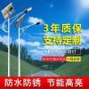 厂家直销太阳能路灯led6米一体化太阳能路灯生产厂家农村路灯杆