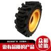 众合轮胎质量直选厂家直销 实心轮胎