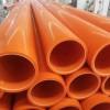 山西工厂定制mpp电力高压直埋管的厂家160*8mm厚价格