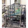定制小型工业纯水系统纯水制水机反渗透纯水机家用净水机过滤系统