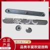 不锈钢盲道条 导盲条 不锈钢盲人CY-2(冲压)铣花盲道钉