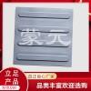 不锈钢盲道条 导盲条 不锈钢盲人SB-10(深灰色)塑胶盲道板