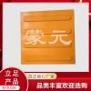 不锈钢盲道条 导盲条 不锈钢盲人SB-8(葵花面)塑胶盲道板
