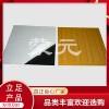 不锈钢盲道条 导盲条 不锈钢盲人 SB-14(自粘)塑胶盲道板