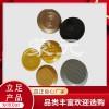 不锈钢盲道条 导盲条 不锈钢盲人SD-1(硬体)塑胶盲道钉