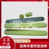 不锈钢盲道条 导盲条 不锈钢盲人ST-1(硬体)塑胶盲道条