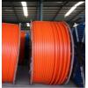 硅芯管 HDPE硅芯管价格,HDPE梅花管厂家,PPR管价格,PE给水管 欢迎来电咨询。