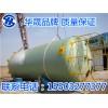 钢铁厂用硫酸储罐A山西钢铁厂用硫酸储罐抗冲击