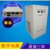 高频单脉冲电源-电解方波脉冲电源-大功率脉冲恒流电源厂家