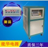 高频脉冲恒流电源-正负换向单脉冲电源-可调脉冲直流电源