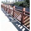 广东仿木栏杆造价施工报价,水泥仿木护栏哪里有批发价格预算