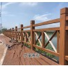 广东仿木栏杆施工队伍安装流程,水泥仿木护栏供应新农村建设