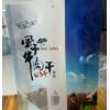 厂家直销铝箔袋自立自封拉链食品包装袋定做发真空食品包装袋定制