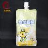 厂家直销批发 特浓豆浆塑料包装袋 休闲食品包装袋 彩印塑料袋