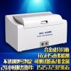 天津供应ROHS测试仪器 厂价直销 卤素环保检测光谱仪