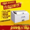 供应手持式X荧光光谱仪 rohs 卤素 环保检测仪
