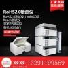 天瑞厂价直销rohs2.0检测仪 天瑞rohs2.0分析仪 天瑞rohs2.0测试