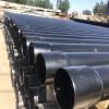 北京轩驰管业石景山厂家生产内外壁涂塑热浸塑钢管黑色承插口