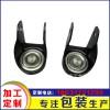 供应定制多种规格脚轮支架 不锈钢工业轻型重型万向定向脚轮支架