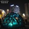 栖星野奢四川展会球形玻璃野奢帐篷