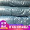佛山厂家直销PE塑料保护膜黑色蓝色红色透明塑料膜定制薄膜