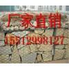 格宾石笼厂家  专业生产格宾石笼生产厂家