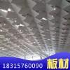 现货供应_铝扣板_600*600铝天花_办公室吊顶专用欢迎选购
