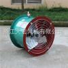 浙江天宏T35-II型低噪声轴流风机 壁式/管道式/岗位式轴流风机排风机 防爆轴流送风机
