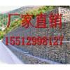 河北铅丝石笼生产厂家  专业生产厂家