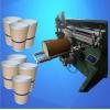 铁桶丝印机胶水桶滚印机纸板桶丝网印刷机