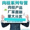 武汉能迈科厂家直销3-苯丙醇CAS号:122-97-4