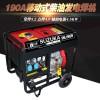 手推式移动式带轮子190A柴油发电焊机
