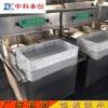 宁波小型全自动豆腐机节省占地 果蔬豆腐机 多用豆腐机厂家报价