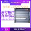 惠州惠阳区简易涡轮硬质门厂家大量生产批发销售安装